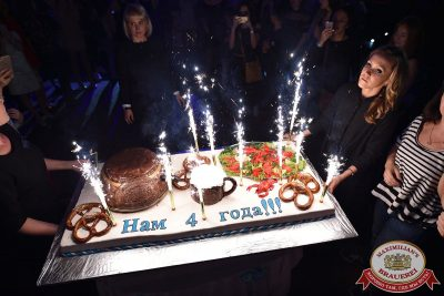 День рождения «Максимилианс»: нам 4 года! Специальный гость: Мот, 13 сентября 2017 - Ресторан «Максимилианс» Уфа - 54
