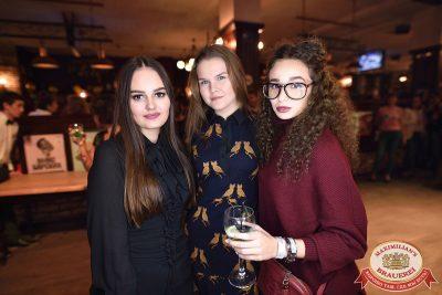 День рождения «Максимилианс»: нам 4 года! Специальный гость: Мот, 13 сентября 2017 - Ресторан «Максимилианс» Уфа - 80