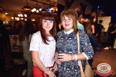 День рождения «Максимилианс»: нам 4 года! Специальный гость: Мот, 13 сентября 2017 - Ресторан «Максимилианс» Уфа - 82
