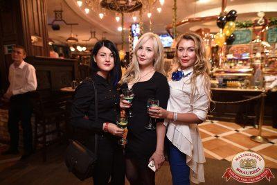 День рождения «Максимилианс»: нам 4 года! Специальный гость: Мот, 13 сентября 2017 - Ресторан «Максимилианс» Уфа - 86