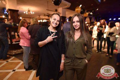 День рождения «Максимилианс»: нам 4 года! Специальный гость: Мот, 13 сентября 2017 - Ресторан «Максимилианс» Уфа - 87
