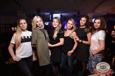 День рождения «Максимилианс»: нам 4 года! Специальный гость: Мот, 13 сентября 2017 - Ресторан «Максимилианс» Уфа - 91