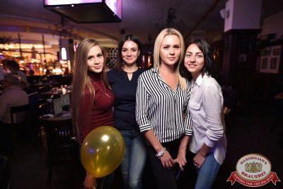 День рождения «Максимилианс»: нам 4 года! Специальный гость: Мот, 13 сентября 2017 - Ресторан «Максимилианс» Уфа - 99