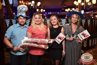 «Октоберфест-2017»: турнир по дартсу, 21 сентября 2017 - Ресторан «Максимилианс» Уфа - 1