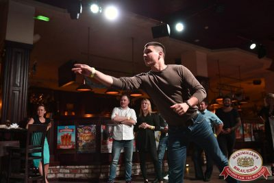«Октоберфест-2017»: турнир по дартсу, 21 сентября 2017 - Ресторан «Максимилианс» Уфа - 14