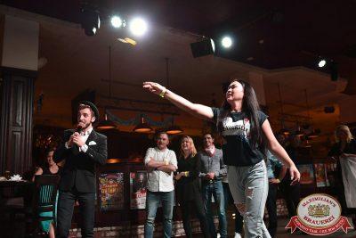 «Октоберфест-2017»: турнир по дартсу, 21 сентября 2017 - Ресторан «Максимилианс» Уфа - 15