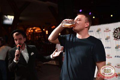 «Октоберфест-2017»: турнир по дартсу, 21 сентября 2017 - Ресторан «Максимилианс» Уфа - 18