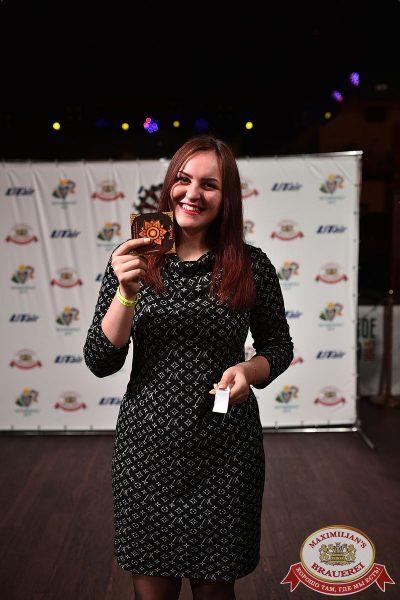 «Октоберфест-2017»: турнир по дартсу, 21 сентября 2017 - Ресторан «Максимилианс» Уфа - 21