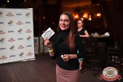 «Октоберфест-2017»: турнир по дартсу, 21 сентября 2017 - Ресторан «Максимилианс» Уфа - 22