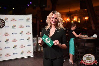 «Октоберфест-2017»: турнир по дартсу, 21 сентября 2017 - Ресторан «Максимилианс» Уфа - 23