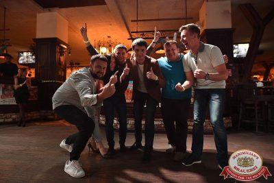 «Октоберфест-2017»: турнир по дартсу, 21 сентября 2017 - Ресторан «Максимилианс» Уфа - 24