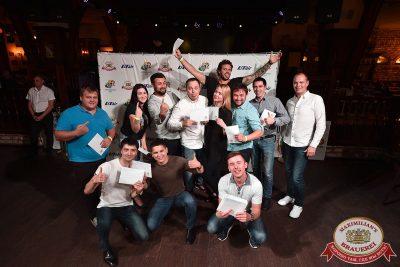 «Октоберфест-2017»: турнир по дартсу, 21 сентября 2017 - Ресторан «Максимилианс» Уфа - 25