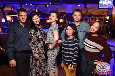 «Октоберфест-2017»: турнир по дартсу, 21 сентября 2017 - Ресторан «Максимилианс» Уфа - 29