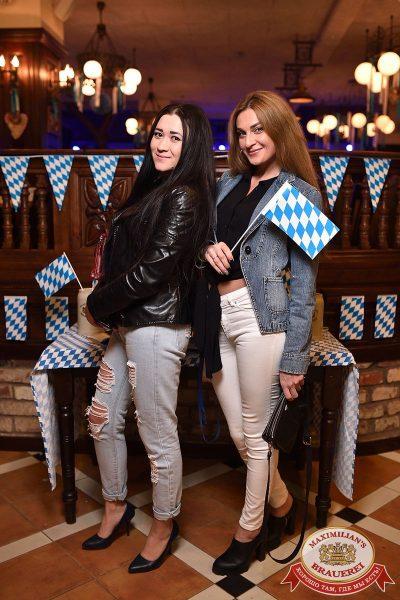 «Октоберфест-2017»: турнир по дартсу, 21 сентября 2017 - Ресторан «Максимилианс» Уфа - 3