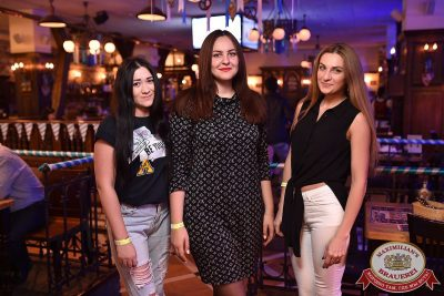 «Октоберфест-2017»: турнир по дартсу, 21 сентября 2017 - Ресторан «Максимилианс» Уфа - 31