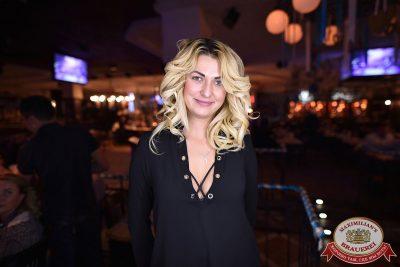 «Октоберфест-2017»: турнир по дартсу, 21 сентября 2017 - Ресторан «Максимилианс» Уфа - 33