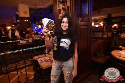 «Октоберфест-2017»: турнир по дартсу, 21 сентября 2017 - Ресторан «Максимилианс» Уфа - 35