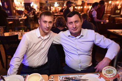 «Октоберфест-2017»: турнир по дартсу, 21 сентября 2017 - Ресторан «Максимилианс» Уфа - 36