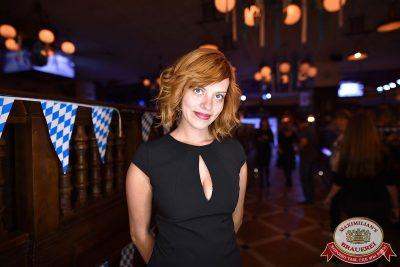 «Октоберфест-2017»: турнир по дартсу, 21 сентября 2017 - Ресторан «Максимилианс» Уфа - 5