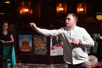 «Октоберфест-2017»: турнир по дартсу, 21 сентября 2017 - Ресторан «Максимилианс» Уфа - 7