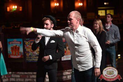 «Октоберфест-2017»: турнир по дартсу, 21 сентября 2017 - Ресторан «Максимилианс» Уфа - 9