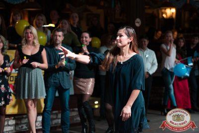 «Октоберфест-2017»: турнир по дартсу, 28 сентября 2017 - Ресторан «Максимилианс» Уфа - 12