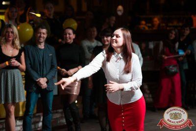 «Октоберфест-2017»: турнир по дартсу, 28 сентября 2017 - Ресторан «Максимилианс» Уфа - 16