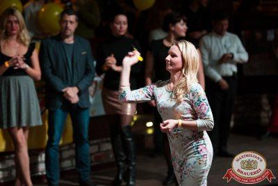 «Октоберфест-2017»: турнир по дартсу, 28 сентября 2017 - Ресторан «Максимилианс» Уфа - 17