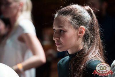 «Октоберфест-2017»: турнир по дартсу, 28 сентября 2017 - Ресторан «Максимилианс» Уфа - 18