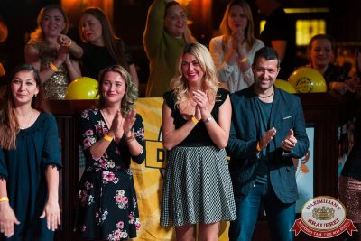«Октоберфест-2017»: турнир по дартсу, 28 сентября 2017 - Ресторан «Максимилианс» Уфа - 20