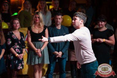 «Октоберфест-2017»: турнир по дартсу, 28 сентября 2017 - Ресторан «Максимилианс» Уфа - 23