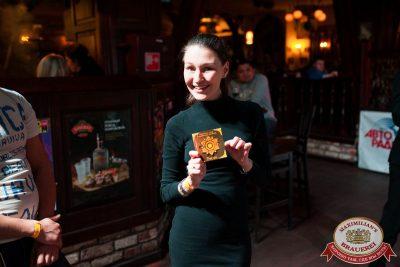 «Октоберфест-2017»: турнир по дартсу, 28 сентября 2017 - Ресторан «Максимилианс» Уфа - 27