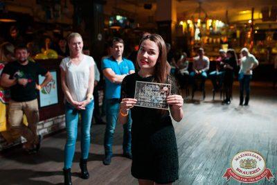 «Октоберфест-2017»: турнир по дартсу, 28 сентября 2017 - Ресторан «Максимилианс» Уфа - 28