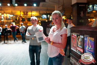 «Октоберфест-2017»: турнир по дартсу, 28 сентября 2017 - Ресторан «Максимилианс» Уфа - 29