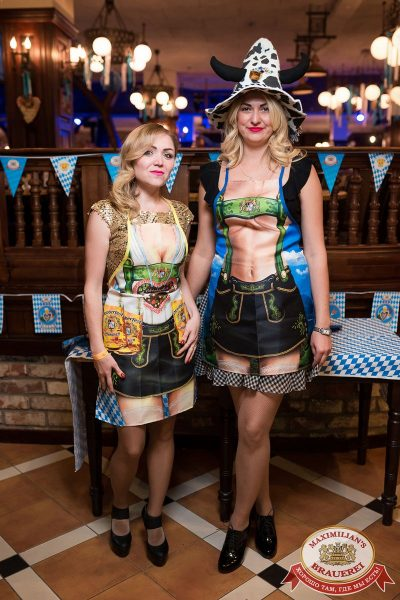 «Октоберфест-2017»: турнир по дартсу, 28 сентября 2017 - Ресторан «Максимилианс» Уфа - 3