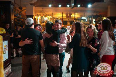 «Октоберфест-2017»: турнир по дартсу, 28 сентября 2017 - Ресторан «Максимилианс» Уфа - 30
