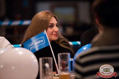 «Октоберфест-2017»: турнир по дартсу, 28 сентября 2017 - Ресторан «Максимилианс» Уфа - 34