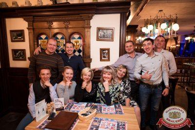 «Октоберфест-2017»: турнир по дартсу, 28 сентября 2017 - Ресторан «Максимилианс» Уфа - 39