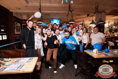 «Октоберфест-2017»: турнир по дартсу, 28 сентября 2017 - Ресторан «Максимилианс» Уфа - 42