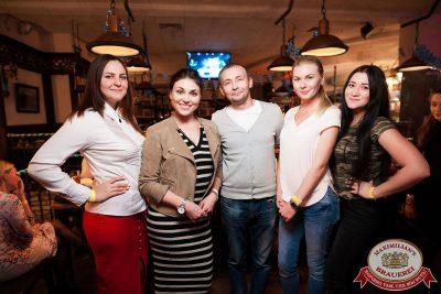 «Октоберфест-2017»: турнир по дартсу, 28 сентября 2017 - Ресторан «Максимилианс» Уфа - 43