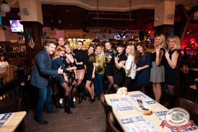 «Октоберфест-2017»: турнир по дартсу, 28 сентября 2017 - Ресторан «Максимилианс» Уфа - 44