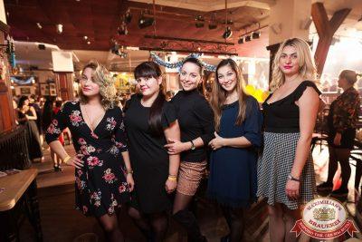 «Октоберфест-2017»: турнир по дартсу, 28 сентября 2017 - Ресторан «Максимилианс» Уфа - 46