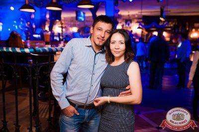 «Октоберфест-2017»: турнир по дартсу, 28 сентября 2017 - Ресторан «Максимилианс» Уфа - 55