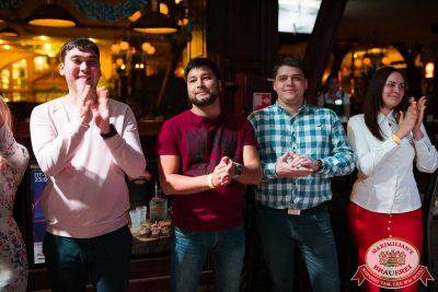 «Октоберфест-2017»: турнир по дартсу, 28 сентября 2017 - Ресторан «Максимилианс» Уфа - 6