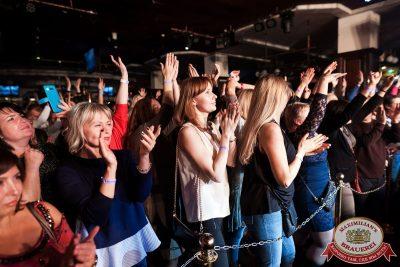 Группа «КАР-МЭН», 4 октября 2017 - Ресторан «Максимилианс» Уфа - 10