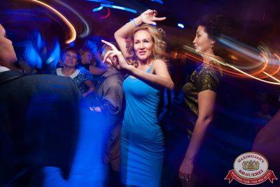 Группа «КАР-МЭН», 4 октября 2017 - Ресторан «Максимилианс» Уфа - 12