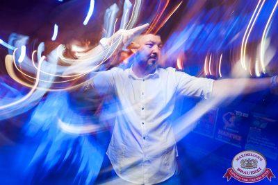 Группа «КАР-МЭН», 4 октября 2017 - Ресторан «Максимилианс» Уфа - 13