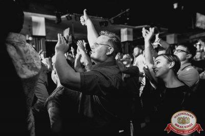 Группа «КАР-МЭН», 4 октября 2017 - Ресторан «Максимилианс» Уфа - 14