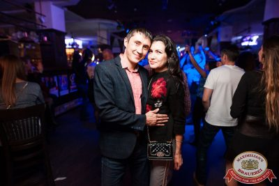 Группа «КАР-МЭН», 4 октября 2017 - Ресторан «Максимилианс» Уфа - 18