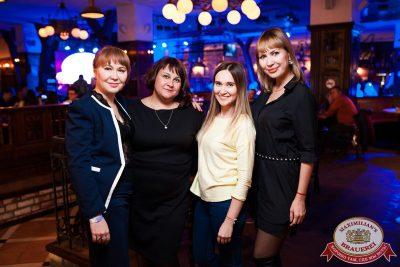Группа «КАР-МЭН», 4 октября 2017 - Ресторан «Максимилианс» Уфа - 24